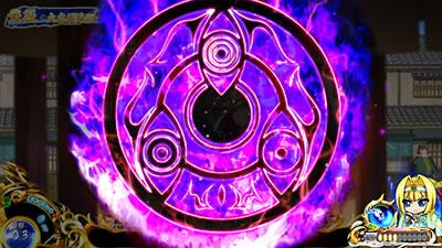 戦国乙女2~深淵に輝く気高き将星~謎の紋章