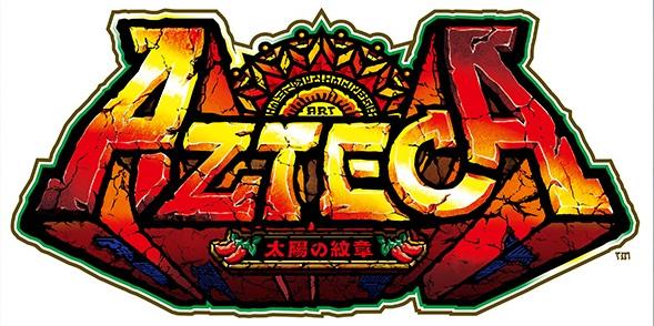 アステカ太陽の紋章