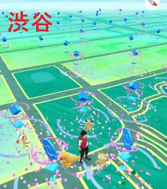 ポケモンGO渋谷