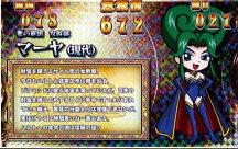 クレアの秘宝伝2 金カード