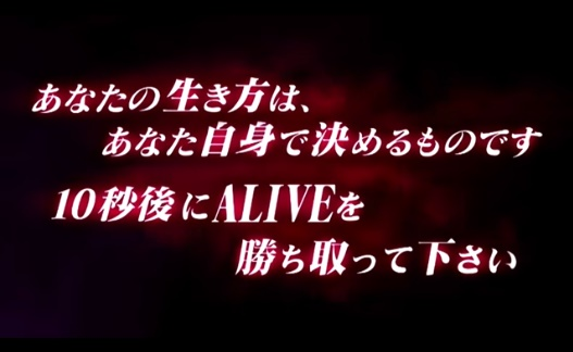 BLOOD二人の女王-DeadorAlive