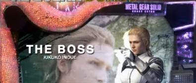 メタルギアソリッドRB中ボス