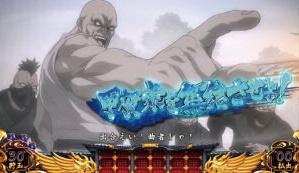 バジリスク3甲賀卍谷攻防戦