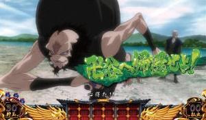 バジリスク3人別帖ミッション