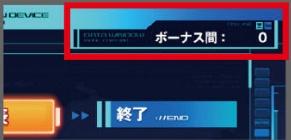エウレカAO-天井ゲーム数確認