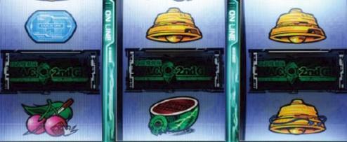 攻殻機動隊2nd-スーパービッグ