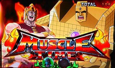 キン肉マン-夢の超人タッグ編-開始画面