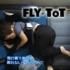 飛行機、新幹線で寝れない子供にオススメのアイテム(フライトット、エアーフットレスト)