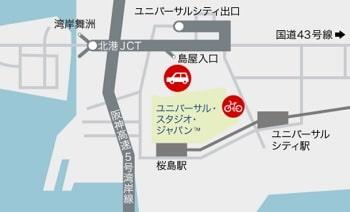 ユニバーサルスタジオジャパン駐車場