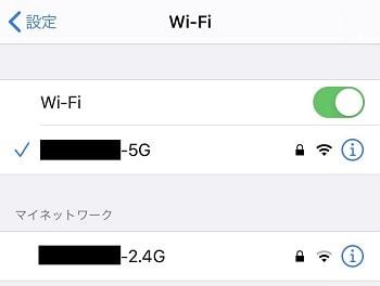 大東建託wifi