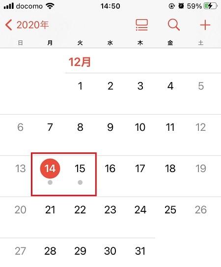 IPHONEカレンダートラブル